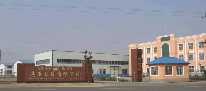 hebei-haihao-pipe-fitting-plant