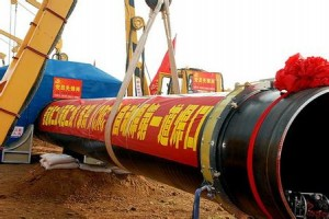 chinese-pipeline-upgrding