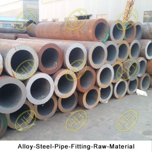 Alloy-Steel-Pipe-Fitting-Raw-Material