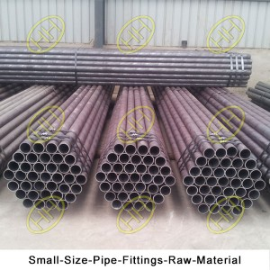 Small-Size-Pipe-Fittings-Raw-Material