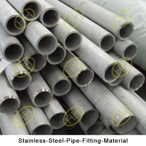 Stainless-Steel-Pipe-Fitting-Material