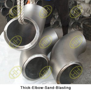 Thick-Elbow-Sand-Blasting