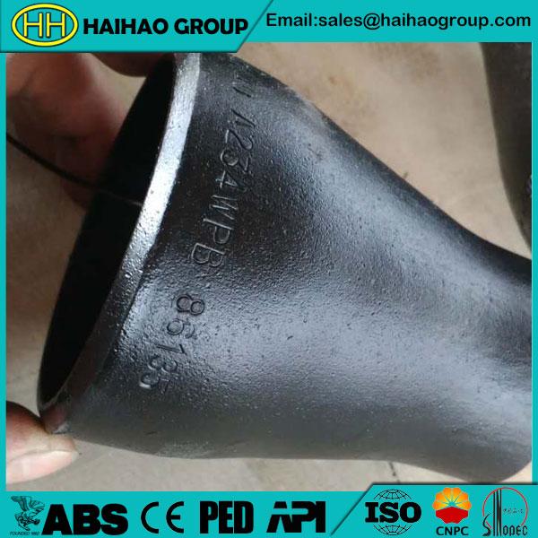 ASME A234 WPB DN15-DN1800 Sch40 Concentric Reducer