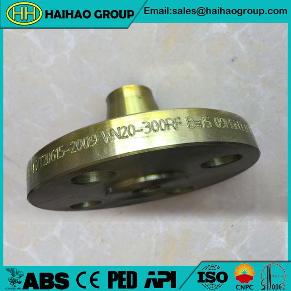 JIS B2220 Weld Neck Flange