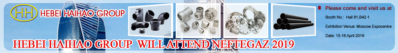 Haihao Group Will Attend NEFTEGAZ 2019